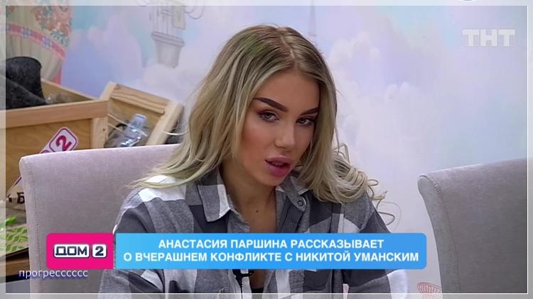 https://i3.imageban.ru/out/2020/11/23/48ff28962c3a860603ced03d73252d0a.jpg