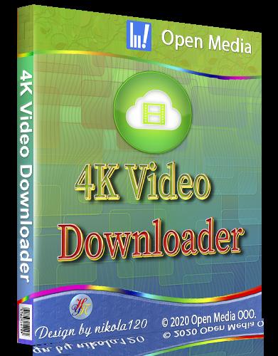 4K Video Downloader 4.13.5.3950 RePack & Portable by KpoJIuK [2020,Multi/Ru]