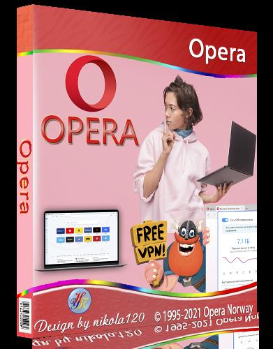 Opera 73.0.3856.329 Portable by Cento8 [2021, Ru/En]