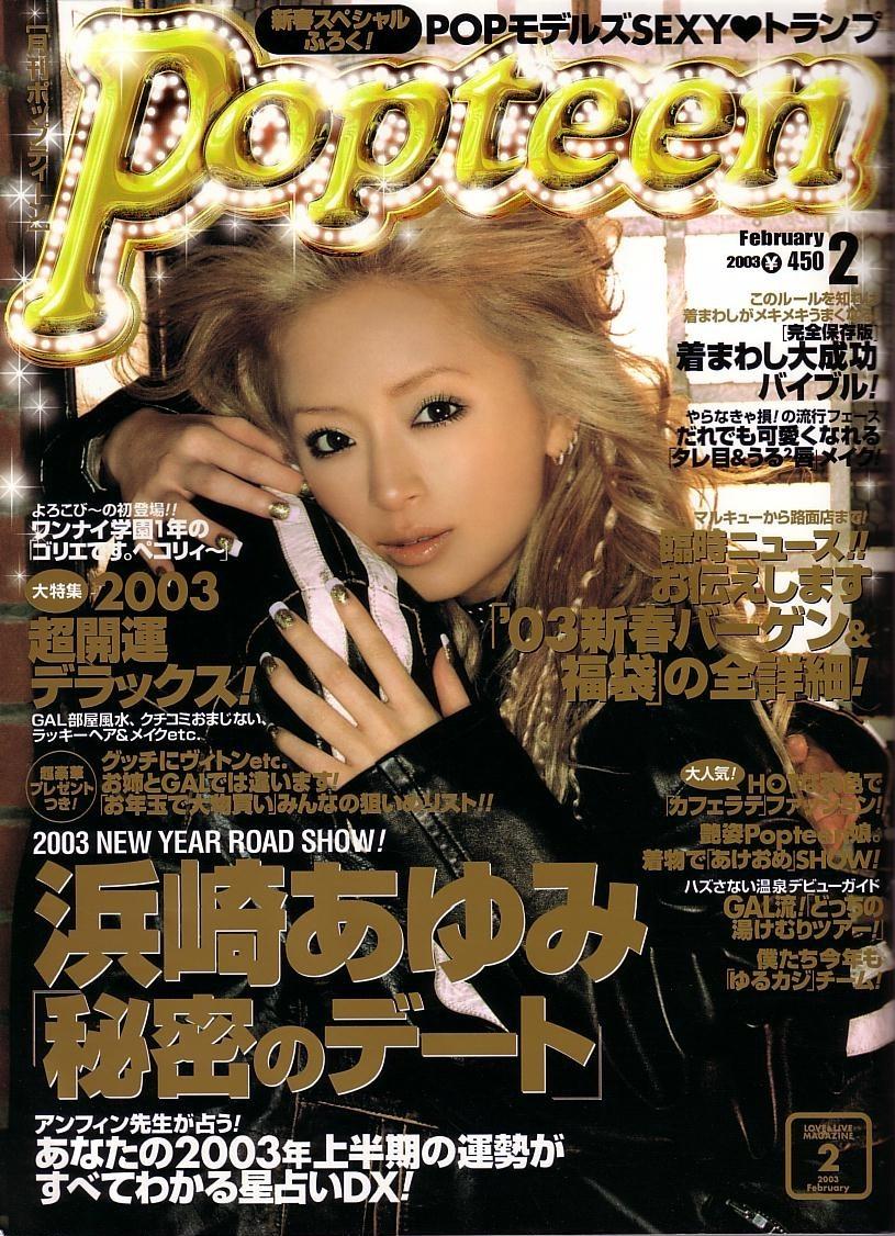 Ayumi Hamasaki, Popteen magazine cover, 2003 [PH210112085101]
