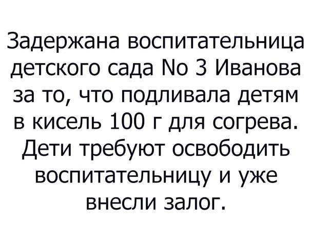 https://i3.imageban.ru/out/2021/01/13/0f8858677d0810772374326d66cba027.jpg