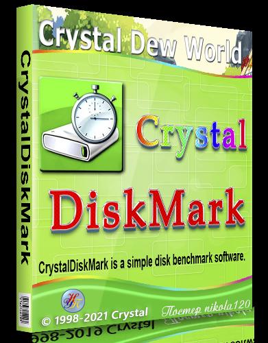 CrystalDiskMark 8.0.1 + Portable [2021,Multi/Ru]
