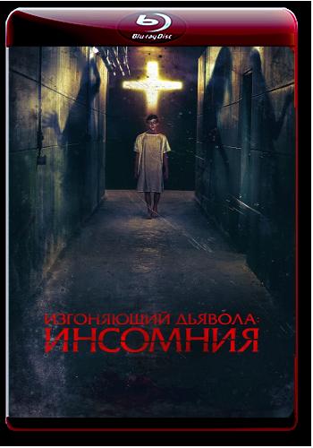 Изгоняющий дьявола: Инсомния / Awoken (2019) WEB-DL 1080p от ELEKTRI4KA | iTunes