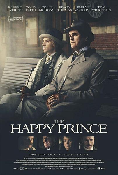 Счастливый принц