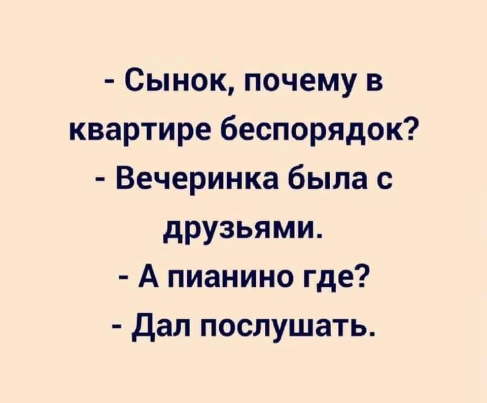 https://i3.imageban.ru/out/2021/02/21/b72476a711d2d96bd8717e4dca8febe6.jpg