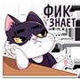 https://i3.imageban.ru/out/2021/02/21/f4231762f0a2c4d5da4f375bfc8ad293.png
