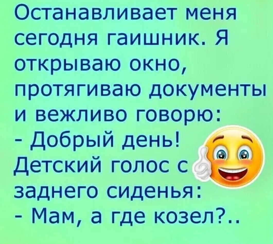 https://i3.imageban.ru/out/2021/02/23/5e15af9e2b38c2c88058176adb5d1099.jpg