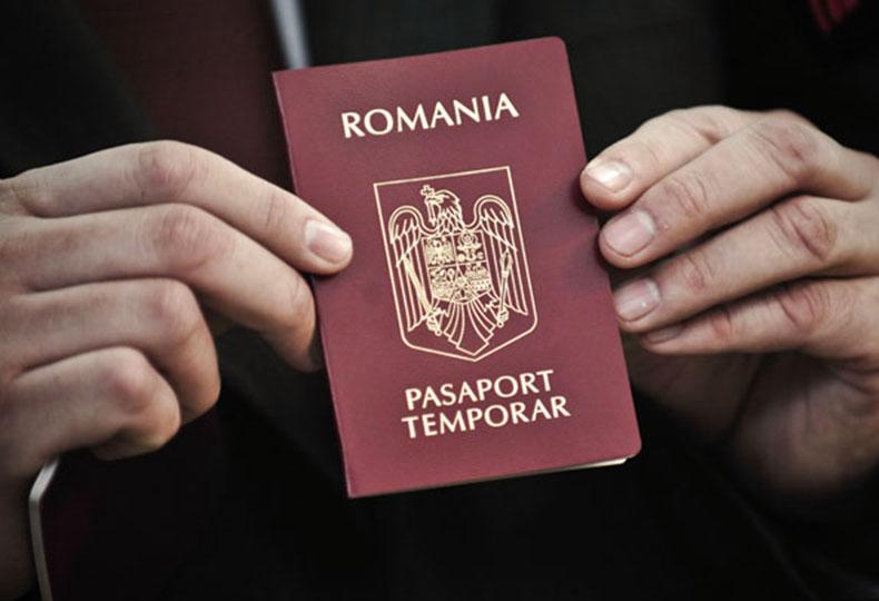 Основания для получения вида на жительство в Румынии