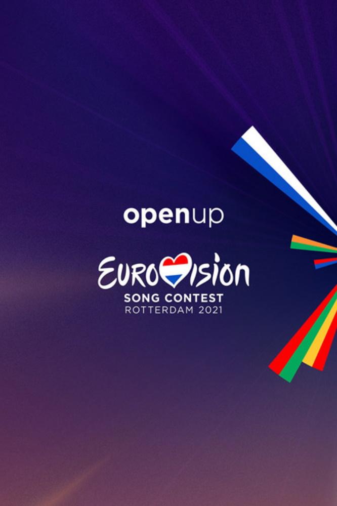 Евровидение - 2021