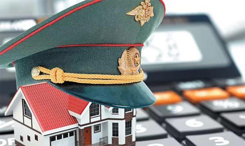 Оформление военной ипотеки онлайн