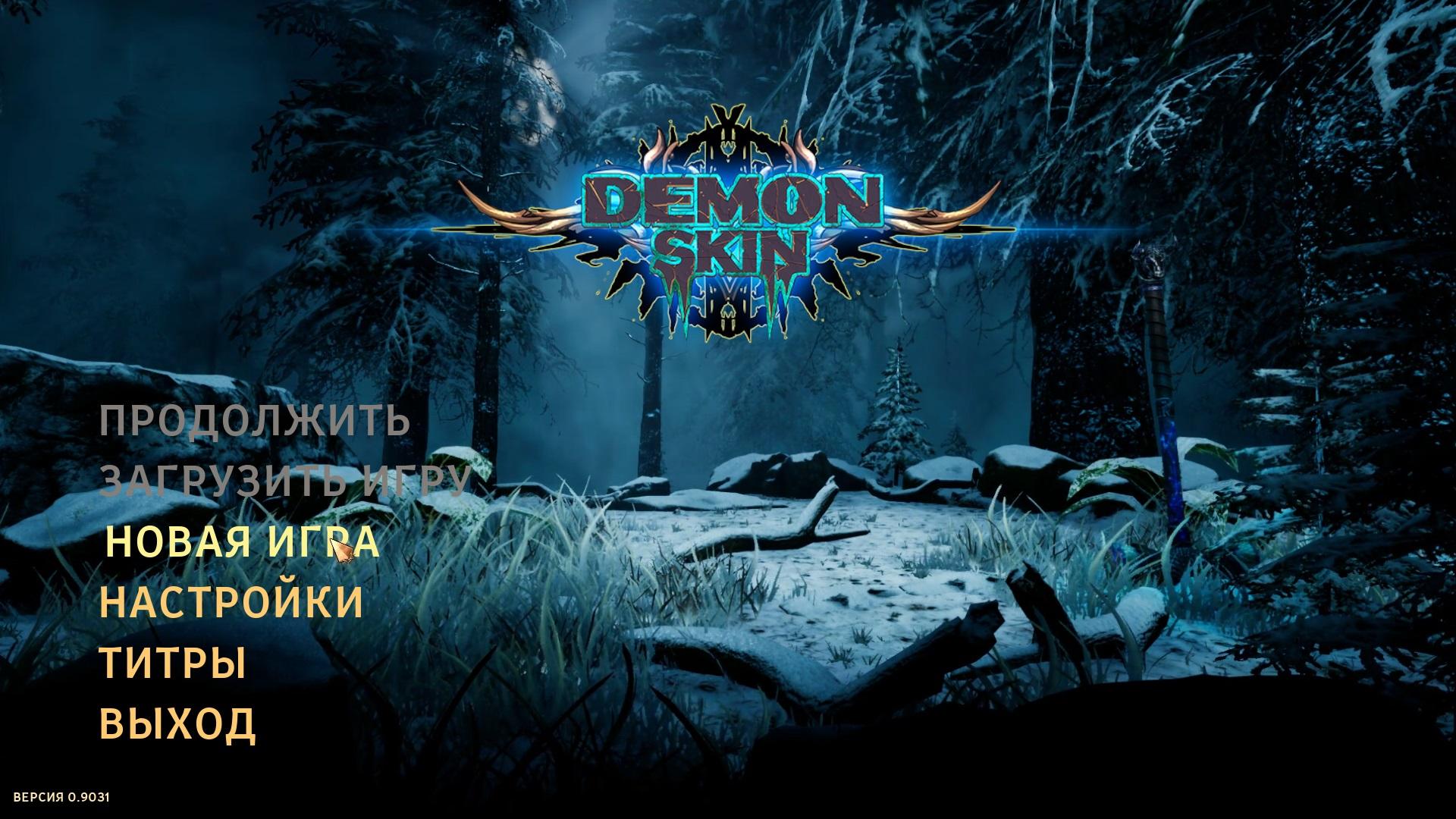 DemonSkin   17.04.2021 13_18_14.jpg