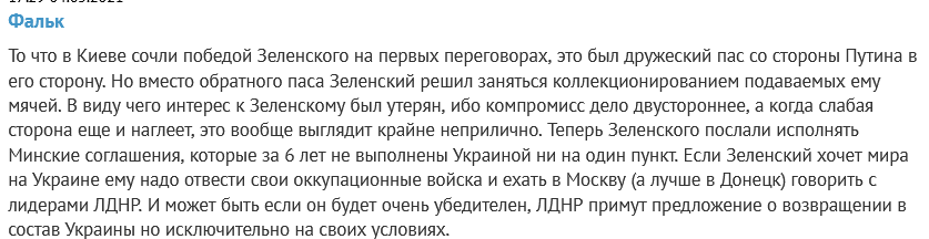 https://i3.imageban.ru/out/2021/05/04/2942066ec23536e40f0031028edf3a7b.png