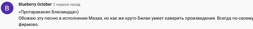 https://i3.imageban.ru/out/2021/05/04/e83d8068646d19a555ef3ba7d5b27cee.png
