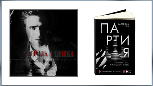 рамка.png