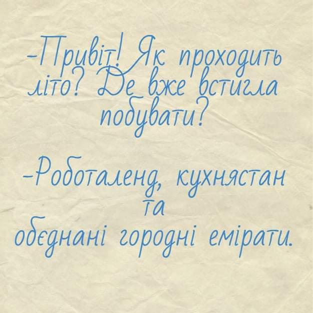 https://i3.imageban.ru/out/2021/07/08/baf67f34b6313e688a17f6c6eb9d566f.jpg