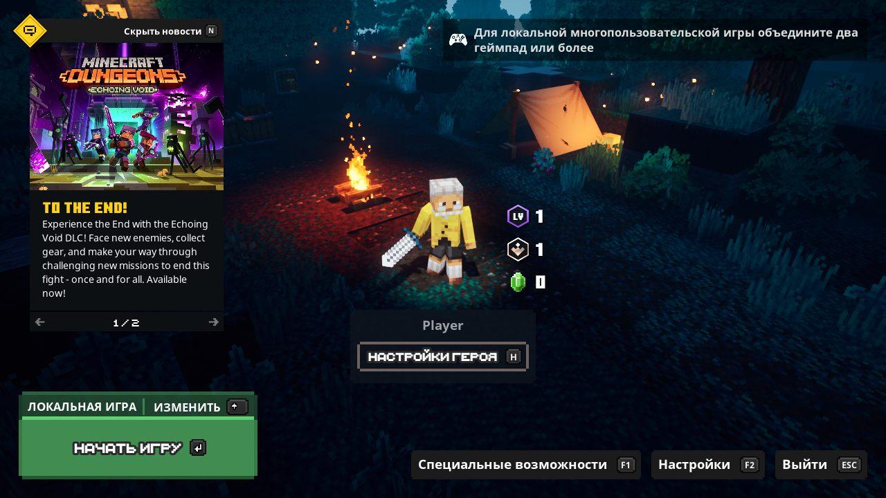 Dungeons-Win64-Shipping 2021-07-29 18-01-20-91.bmp.jpg