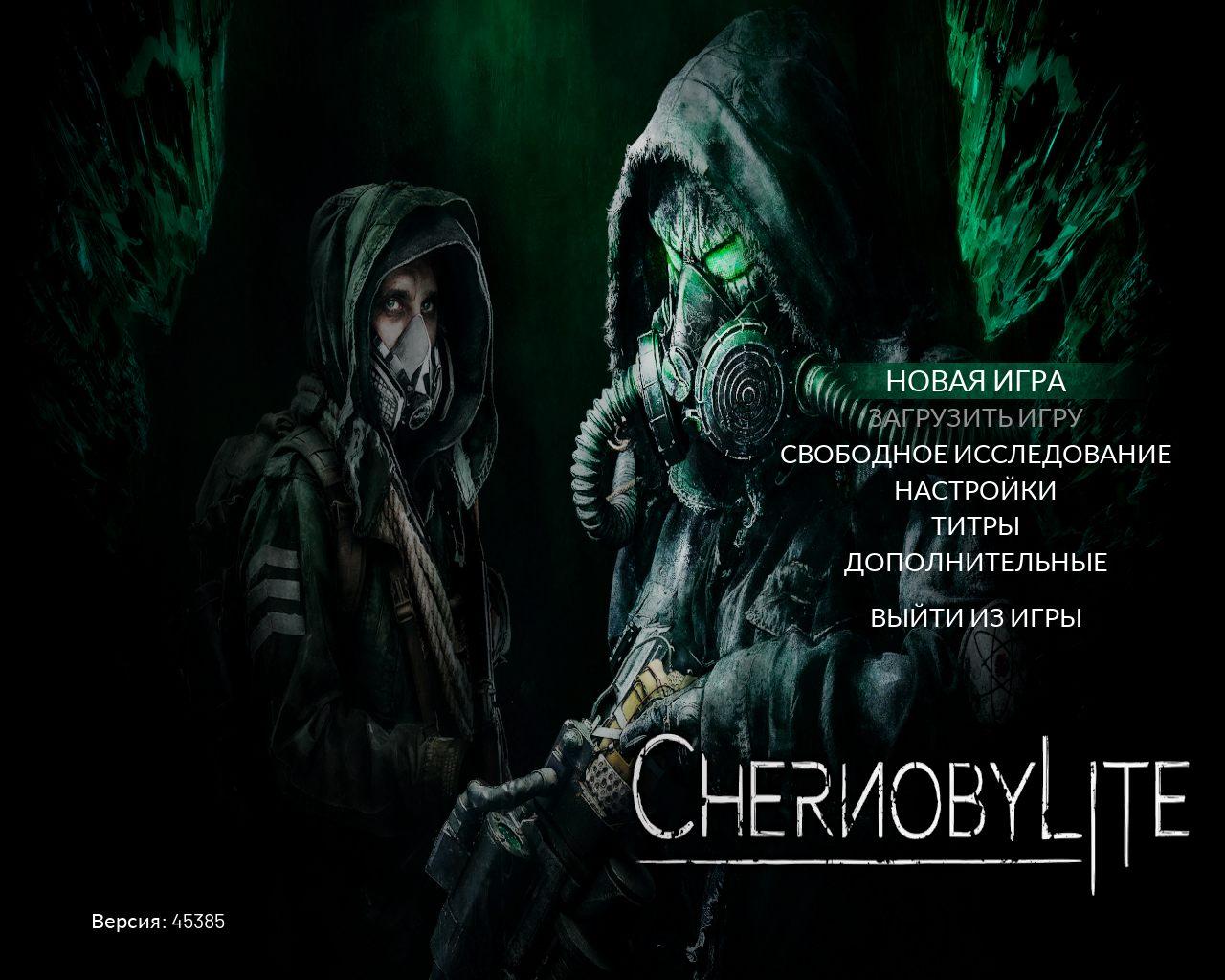 ChernobylGame-Win64-Shipping 2021-07-29 01-34-35-72.bmp.jpg