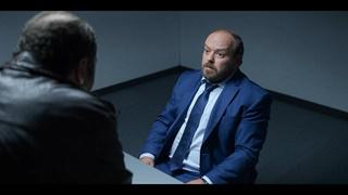 Последний наемник / Le dernier mercenaire / The Last Mercenary (2021) WEB-DL 720p | Netflix