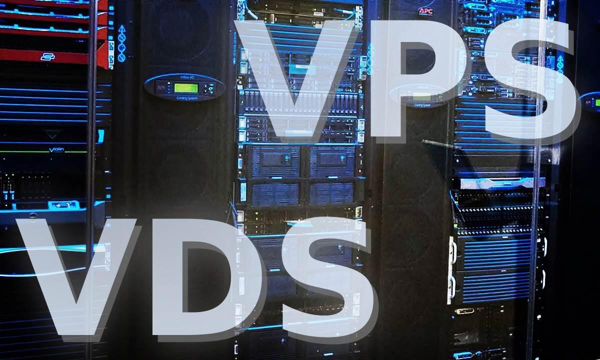 На каких операционных системах работают серверы? Аренда VPS и VDS на Deltahost.ua