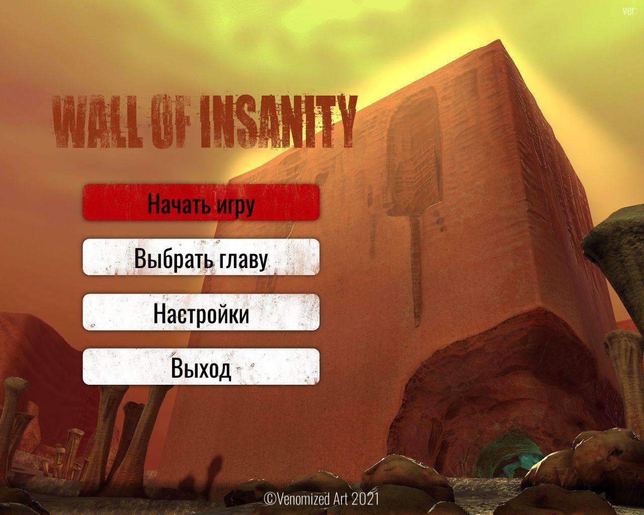Wall Of Insanity 2021-08-21 18-44-25-17.bmp.jpg