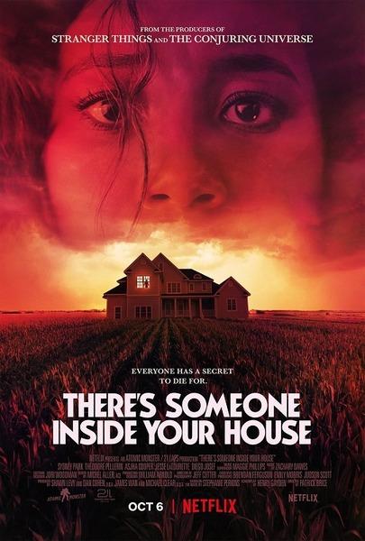 В твоем доме кто-то есть / There's Someone Inside Your House (Патрик Брайс / Patrick Brice) [2021, Канада, США, ужасы, триллер, WEB-DLRip-AVC] Dub (Невафильм) + Original Eng + Sub Rus, Eng