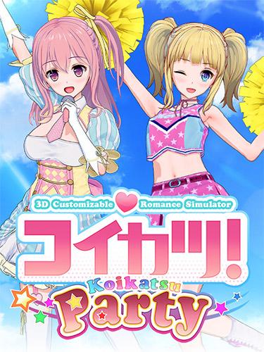 Koikatu! / Koikatsu! / Koikatsu Party – Compressed BetterRepack Release X11