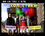 ��������� (2004) DVD9 / DVDRip