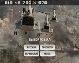 Инопланетное вторжение: Битва за Лос-Анджелес / Battle: Los Angeles (2011) DVD9 + DVDRip