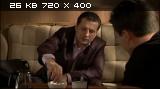 Ментовские войны-5 (2010) DVDRip + SATRip