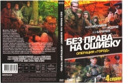 http://i3.imageban.ru/thumbs/2011.04.28/0d118dc9c17f6c296ebdc5866201585f.jpg