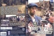 http://i3.imageban.ru/thumbs/2011.04.28/2cd677aad641a4572b766c653737f22f.jpg
