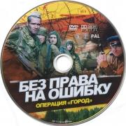 http://i3.imageban.ru/thumbs/2011.04.28/59b90b0150c63740200225b2dd63c838.jpg