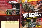 http://i3.imageban.ru/thumbs/2011.04.28/f03f8270a605784c47a0fef4bfc230fb.jpg