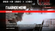 Operation Flashpoint. Red River (Codemasters) (RUS / ENG) [Repack]