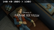 Back to the Future: The Game - Episode 4: Double Visions (Telltale Games) (RUS/ENG) [RePack]