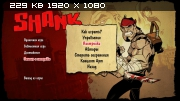 Shank (Electronic Arts) (RUS / ENG) [Repack]