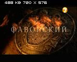 http://i3.imageban.ru/thumbs/2011.06.28/fe28b494f0ead4df1d26d8a644128672.png
