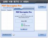 PDF Decrypter Pro 3.20 + Portable