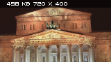 �������� �������� ����� �������� ������ / Opening of the Historical Stage at the Bolshoi Theater (2011) HDTVRip