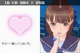 Love Plus [JAP] [NDS] [ENG]