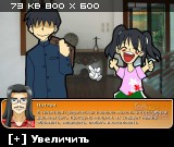 The Fucking Question [ 2008/PC/RUS/VN ]