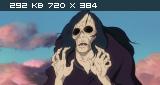 Сказания Земноморья / Gedo senki (2006) HDRip / BDRip 720p