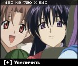 Жаркое лето - Эролюция / Green Green Thirteen Erolutions [ 1 из 1 ] [ RUS;JPN ] Anime Hentai
