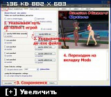 @HomeMate ( 2009 / JPN / ENG / RUS )