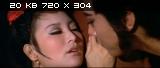 Золотой лотос / Gold Lotus / Jin ping shuang yan (1974) DVDRip