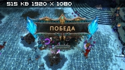 League of Legends / Лига Легенд [Ru-LoL Клиент 1.4.51] [P] [обновление 02.09.2012] [EU West / EU Nordic & East / US SERVERS] [RUS]