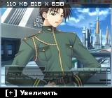 Soul Link (2009/PC/ENG/VN)