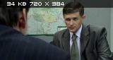 СК / Следственный комитет (2012) SATRip