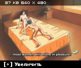 Сноха / My Brother's Wife  [  2 из 2 ] [ JPN;ENG ] Anime Hentai