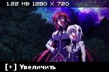 Демоны старшей школы / Старшая школа DxD / High School DxD (TV) ( Uncensored) [ серии 12 из 12 + SP 6 из 6 ] [ BDRip / 720р ] RUS